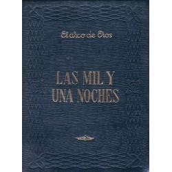 El Arco De Eros: Las Mil Y Una Noche. La Novela Amorosa [Tapadura] Giovanni Boccaccio. Pietro Aretino. Anonimo. Varios
